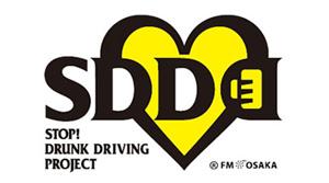 FM大阪主催SDDプロジェクト